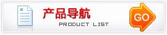 郑州兰博娱乐供shui材料有限公司产品列表